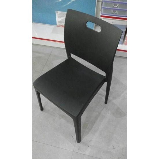 IRIA Chair