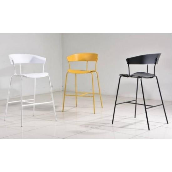 LOVITA Bar Chair
