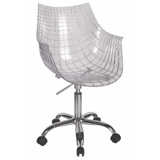 HANON Office Chair