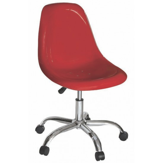 ARON Office Chair