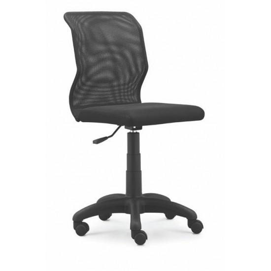 CARIZ Office Chair