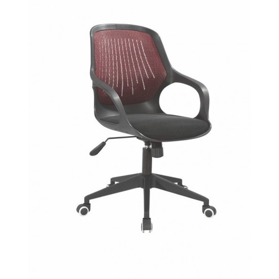 CARVADO Office Chair