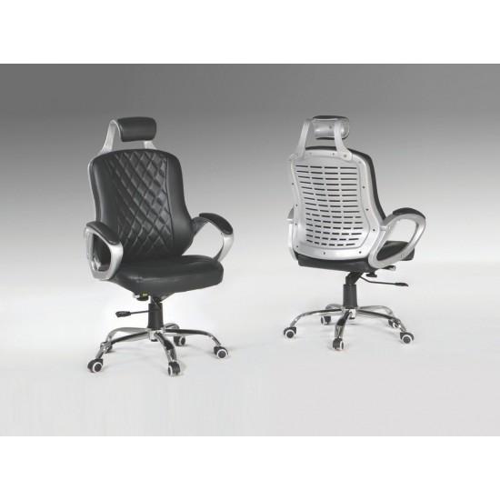 MONATA Office Chair
