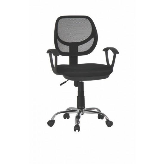 MARSTON Office Chair