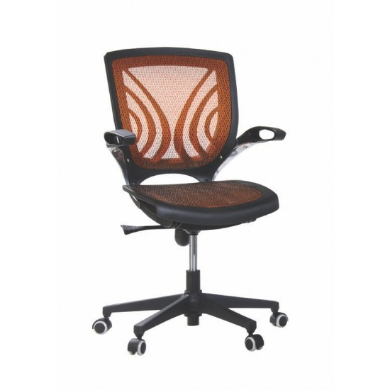 LEVETI Office Chair