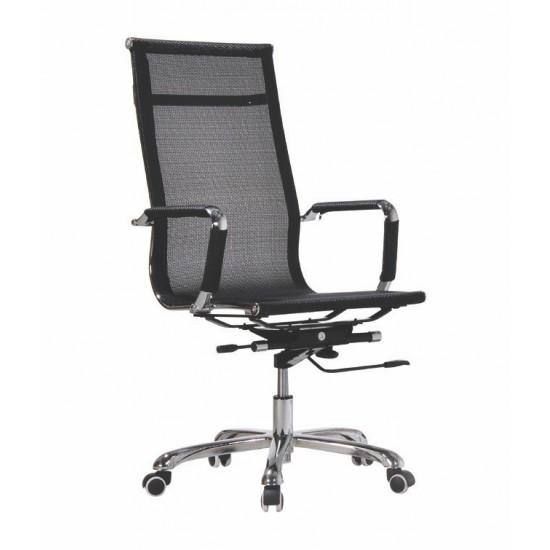 RAVONA Highback Office Chair
