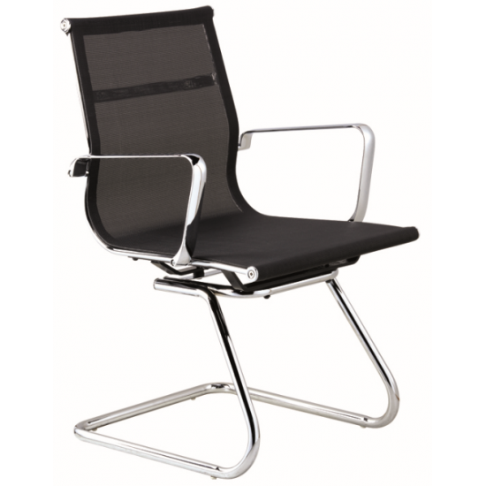 ATLANTA Series F5 - Conference Arm Chair
