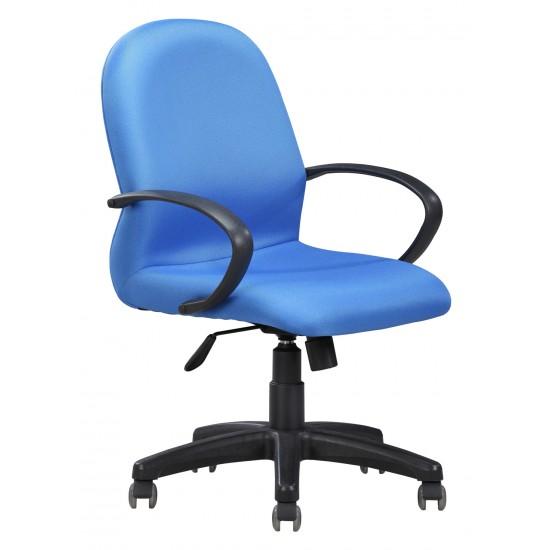 Vista 23 - Lowback Arm Chair