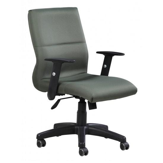 Vista 43 - Lowback Arm Chair