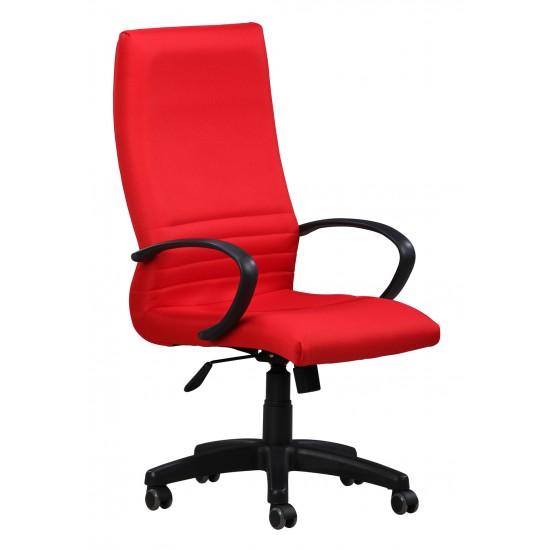 Vista 61 - Highback Arm Chair