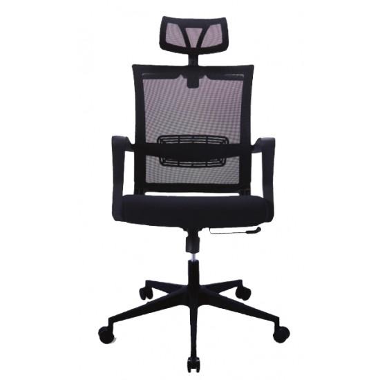 ICAN Highback Mesh Chair