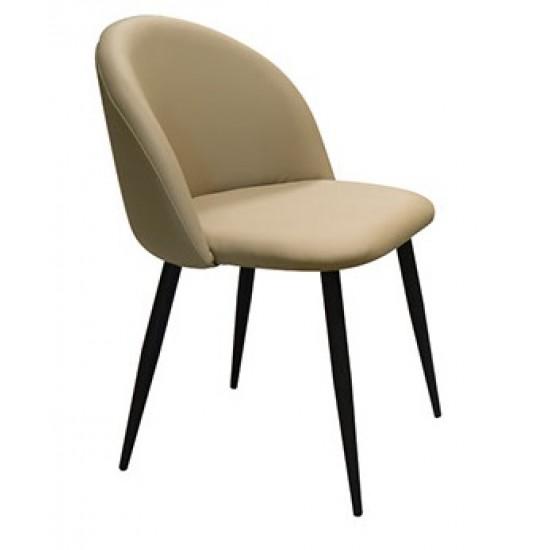 DRAVIS Side Chair