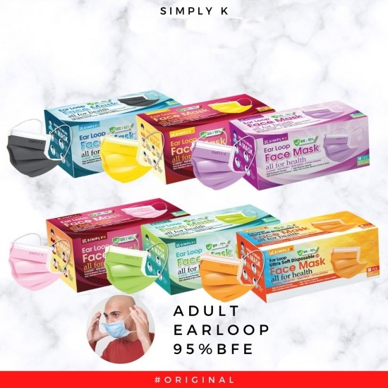 Simply K 3 Ply Adult Earloop Disposable Face Mask - MF01 Purple