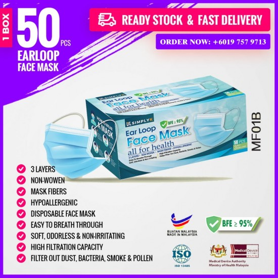Simply K 3 Ply Adult Earloop Disposable Face Mask - MF01 Blue