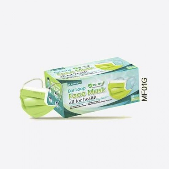 Simply K 3 Ply Adult Earloop Disposable Face Mask - MF01 Green